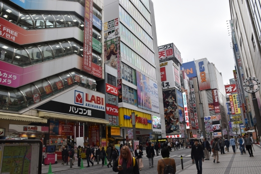 Akihabara: Japan's Electronic District