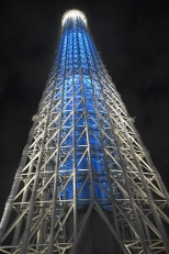Below the skytree