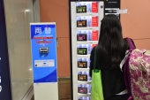 Amazed at this simcard vending machine
